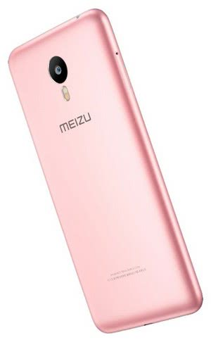 Смартфон Meizu Metal 16GB