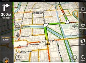 Рис.4. Интерфейс приложения Яндекс.Навигатор