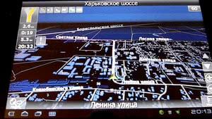 Рис.5. Интерфейс приложения Навител Навигатор