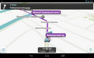 Рис.6. Интерфейс приложения Waze