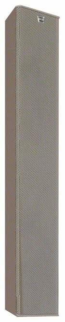 Акустическая система SLS Audio PLS8695v2