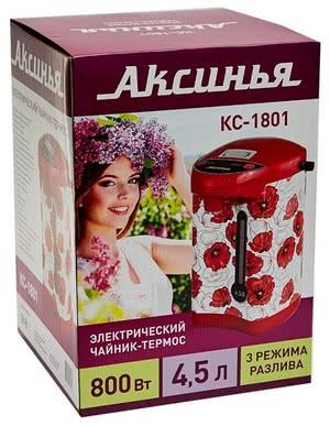 Термопот Аксинья КС-1801