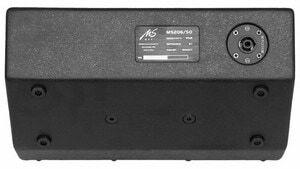 Акустическая система Ms-Max MS206