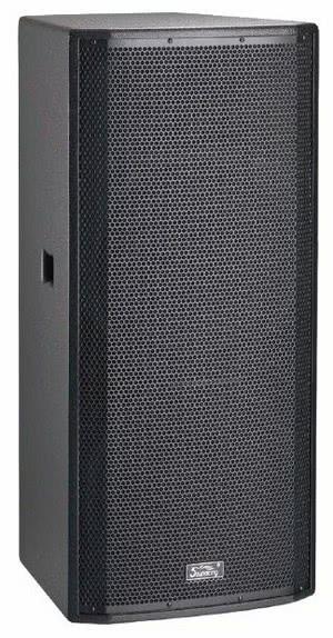 Акустическая система Soundking H215