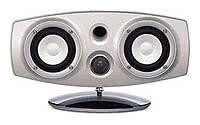 Акустическая система Sony SS-LAC505ED/S