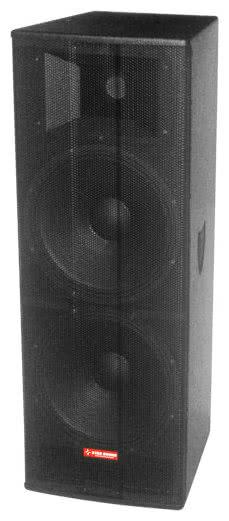 Акустическая система Star Sound ST 223