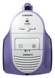 Пылесос Samsung SC8443