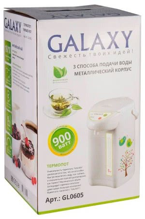 Термопот Galaxy GL0605
