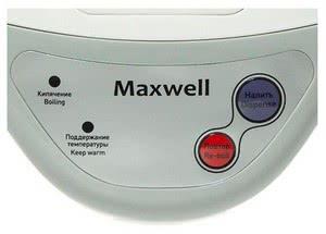 Термопот Maxwell MW-1056