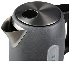 Чайник Hermes Technics HT-EK710
