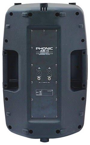 Акустическая система Phonic Jubi 15