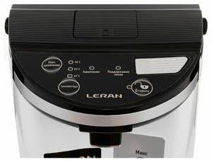 Термопот Leran AP-4545