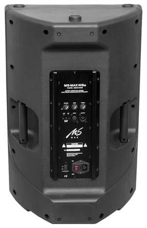 Акустическая система Ms-Max N15a