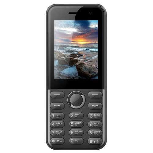 Телефон VERTEX D567