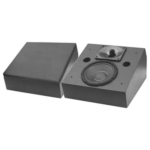 Подвесная акустическая система CINEMATIC C-110SR