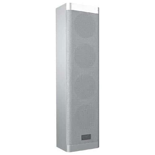 Подвесная акустическая система Pro Audio KS-740Y