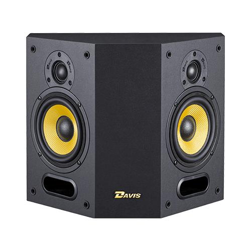 Полочная акустическая система Davis Acoustics MIA 40